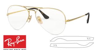 Original Ray-Ban Eyeglasses 6589 Aviator Gaze Replacement Arms-Temples