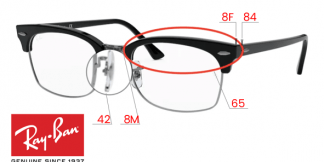 Ray-Ban 3916V CLUBMASTER SQUARE Original Replacement Parts