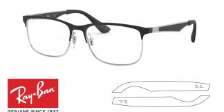 Ray-Ban Junior Eyeglasses 1052 Original Replacement Arms-Temples
